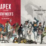 「APEX LEGENDSパスファインダーズ・クエスト」が8/18に発売