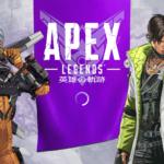 【Apex】FPS初心者が初めてやった話