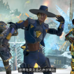 【Apex】シーズン10ゲームプレイ動画