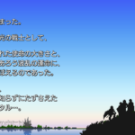 【FF1 ピクセルリマスター】プレイ日記1
