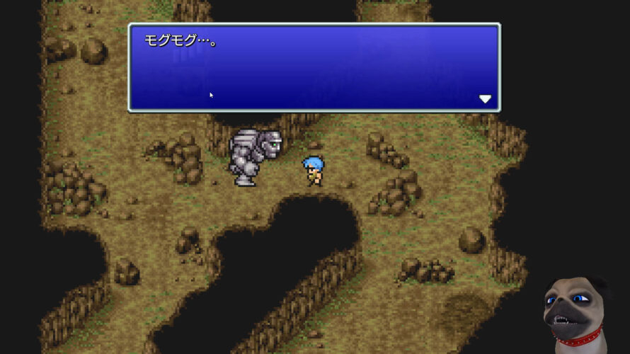 【FF1 ピクセルリマスター】プレイ日記3